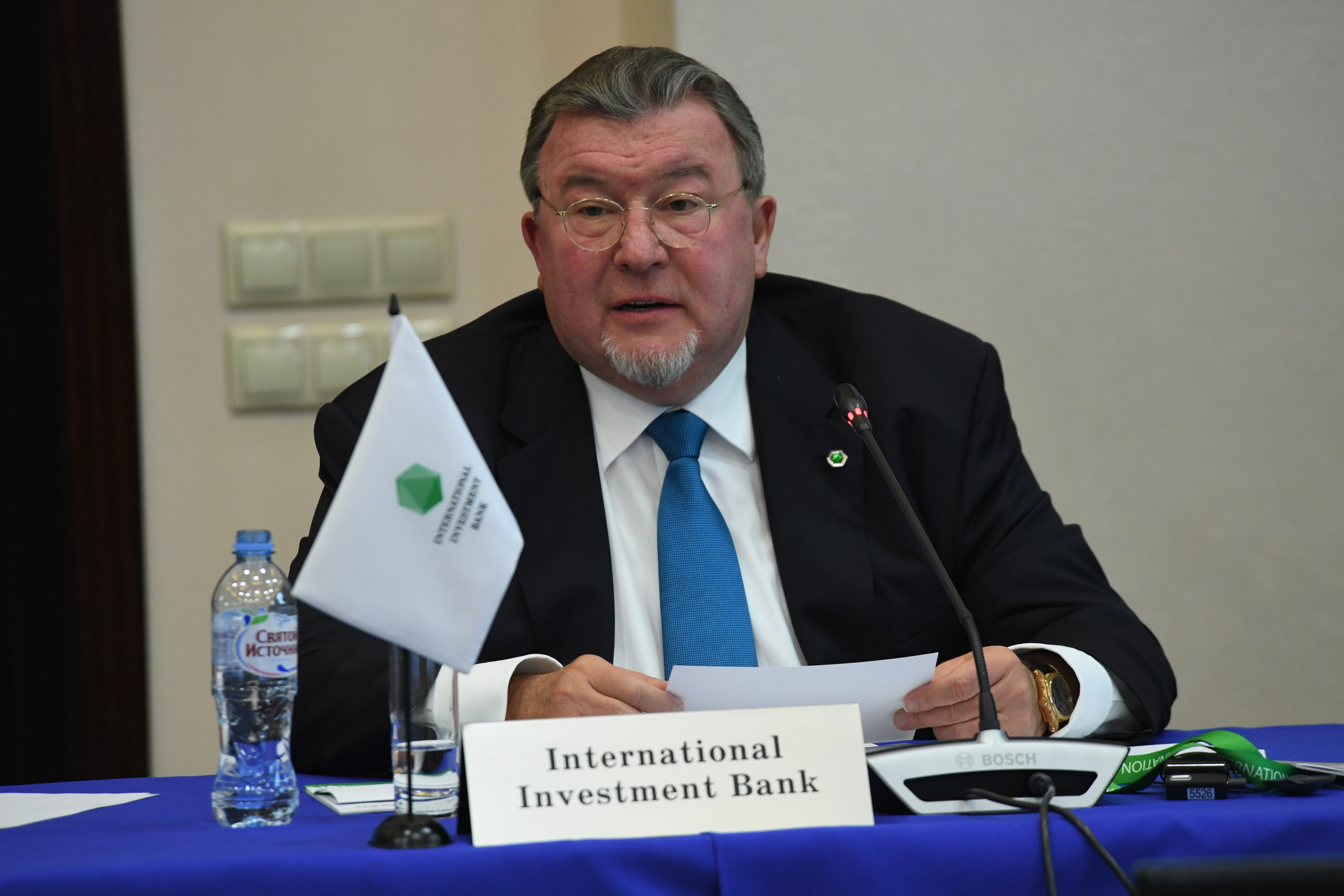 Portal SME.SK: International banks have signed an agreement on establishing a joint group