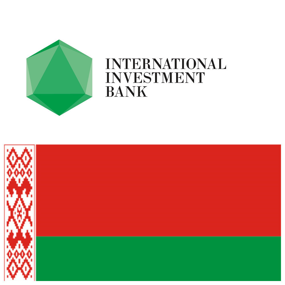 IIB develops Belarusian dialogue